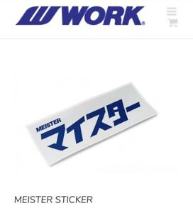 2x Work Wheels Meister Sticker S1 S1r M1r M1 Cr01 Jdm Authentic Product