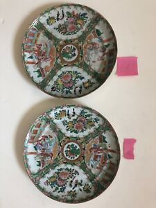 Antique Chinese Rose Medallion Porcelain Lot Of Two 9 5 Plates 1