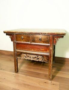 Antique Chinese Ming Butterfly Coffer 5597 Camphor Wood Circa 1800 1849