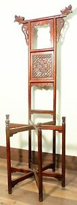 Antique Chinese Wash Stand 5163 Circa Early Of 19th Century