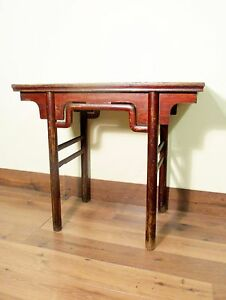 Antique Chinese Ming Console Wine Table 5586 Circa 1800 1849