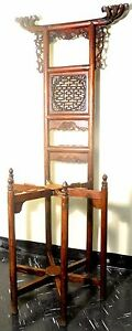 Antique Chinese Wash Stand 2577 Circa 1800 1849