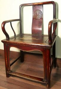 Antique Chinese Ming Arm Chair 5921 Cypress Wood Circa 1800 1849