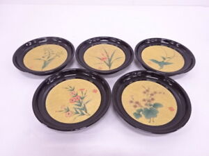 3757297 Japanese Tea Ceremony Black Lacquered Serving Plate Set Of 5 Flower