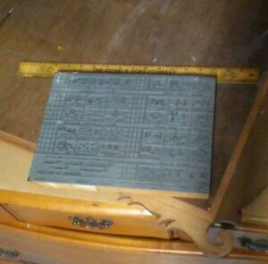 Vintage Printing Wood Block metal School Report Card