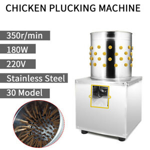 220v 1kg Stainless Chicken Plucker Plucking Machine Poultry De feather 180w