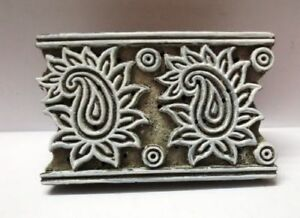 Vintage Wooden Hand Carved Textile Printers Fabric Block Stamp Ethnic Paisley