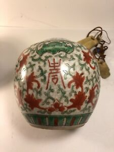Colorful Porcelain In The Late Qing Dynasty Ginger Jar