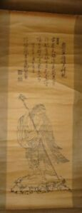 Japan 1870 Meiji 3 Antique Buddhist Hanging Scroll Temple Tengu God