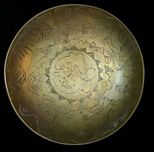 12 Vintage Antique Brass Dragon Hand Engraved Design Plate Bowl Made In China