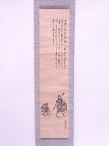 3872493 Japanese Wall Hanging Scroll Hand Painted Calligraphy