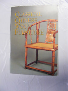 Classical Chinese Wood Furniture