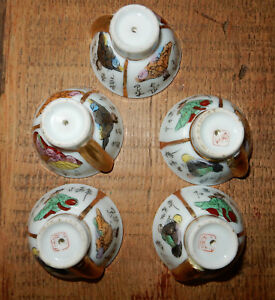 Antique Set Of 5 Small Japanese Marked Sake Cups Hand Painted Gold
