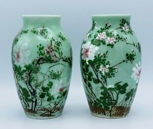 Pair Of Antique Chinese Asian 7 12cm Celadon Green Bead Floral Vases Perfect