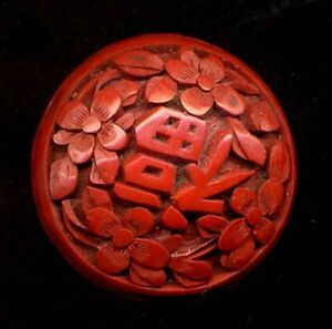 Antique Button Chinese Cinnabar With Writing Verbal