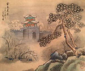 Antique Chinese Silk Landscape Color Painting Fort Gate Pine Tree Signed Seal