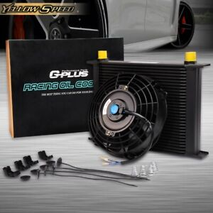 Universal 30 Row Engine Transmission 10an Oil Cooler 7 Electric Fan Kit Black