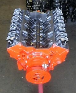 400 Hp 383 Chevy Stroker Engine Motor With Gm High Flow Heads 1 2 Price Ship