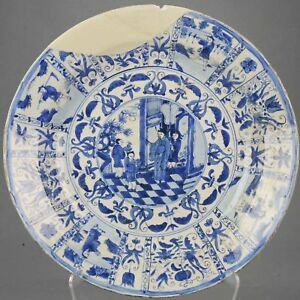 48 6cm 1635 1650 Transitional Ming Chinese Porcelain Kraak Charger Antiq
