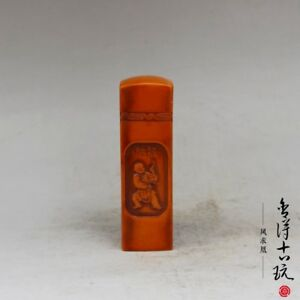 4 3 China Hand Carved Shoushan Stone Children Square Seal Statue Sculpture