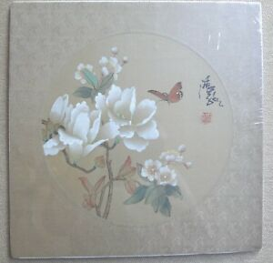 Signed Chinese Silk Hand Painting Butterfly And Cherry Flowers