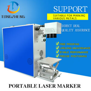 Optical Fiber Laser Metal Marking Machine