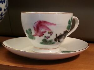 Koi Fish Design Tea Cup And Saucer