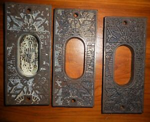 Partial Set Antique Eastlake Victorian Cast Iron Pocket Door Window Pull 1880