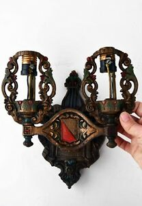 Antique Intricate Two Candle Sconce With Shield Motif