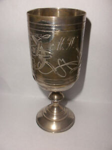 Antique Imperial Russian 84 Silver Aleksandr Krivovichev Kiddush Engraved Cup