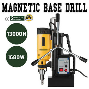 Md50 Magnetic Drill 2 Boring 2900lbs Magnet Force Electromagnetic 1680w Rack