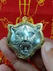 Silver Coin Tiger Gen 1 Lp Pern Magic Protect Wealth Luck Rich Money Thai Amulet