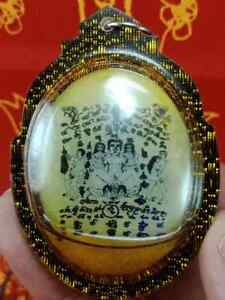 Locket Inn Koo Couple Real Magic In Occult Oil Sex Charm Strong Love Thai Amulet