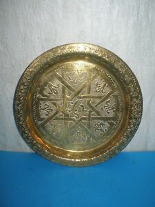 Islamic Persian Handmade Engraved Ornate Brass Tray Platter Early 20th Century