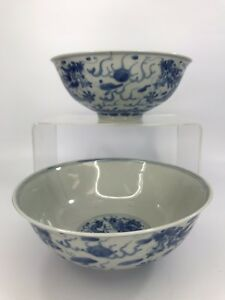Pair Antique Chinese Porcelain Blue And White Bowl