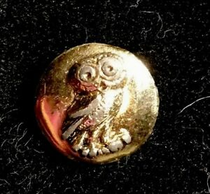 Antique Vintage Heavy Metal Button High Raised Owl Figure Rarer Collectible