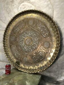 Antique Super Large 34x34 Inch Islamic Arabic Brass Silver Middle Eastern Tray