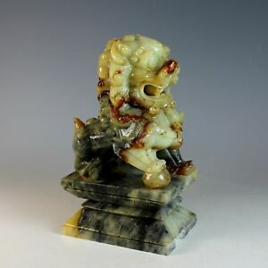 Old Chinese Marbled Jade Foo Dog