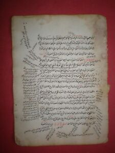 2muslim Arabic Manuscript Of 4 Pages Probably Religious Or Historical From 19c