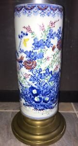 Rare Antique Japanese Porcelain Brush Pot Vase Underglaze Blue Overglaze Enamels