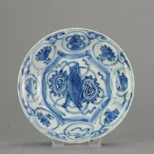 Antique Chinese 17c Porcelain Ming Transitional Kraak Dish Leaf