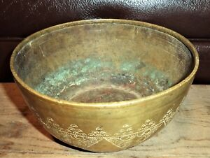 Antique Thick Heavy Persian Islamic Middle East Arabic Brass Bowl 8 20cm