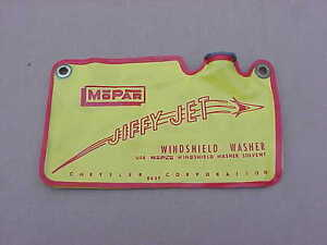 1957 57 1958 58 Plymouth Dodge Desoto Chrysler Imperial Nos Mopar Washer Bag