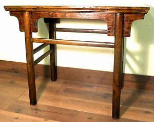 Antique Chinese Ming Console Wine Table 3117 Circa 1800 1849