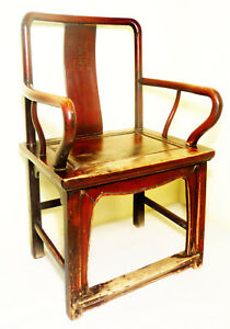 Antique Chinese Ming Arm Chair 2838 Cypress Wood Circa 1800 1849