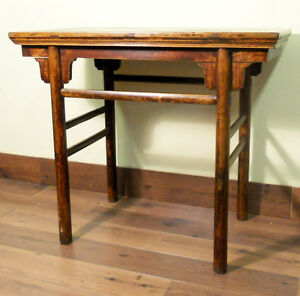 Antique Chinese Ming Console Wine Table 5196 Circa 1800 1849