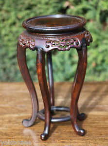 An Antique Chinese Hardwood Vase Stand 20140271