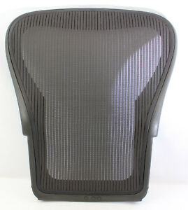 Herman Miller Aeron Chair Part Replacement Seat Back Size C
