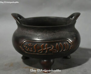 Marked Ming Period China Purple Bronze Gilt Islam Incense Burner Censer Statue