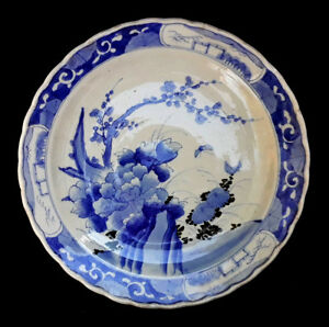 Antique Japanese Edo Period Charger 16 1840 60